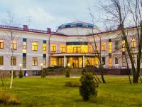 ФГБУ «Консультативно-диагностический центр с поликлиникой» Управления делами Президента РФ.